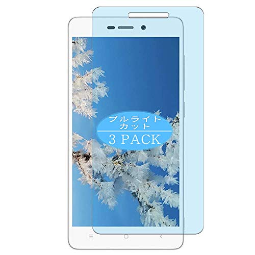 VacFun 3 Piezas Filtro Luz Azul Protector de Pantalla, compatible con Xiaomi Redmi 3s, Screen Protector Película Protectora(Not Cristal Templado) NEW Version