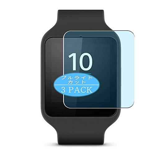 Vaxson 3 Stück Anti Blaulicht Schutzfolie, kompatibel mit Sony Smartwatch 3 Smartwatch Hybrid Watch, Displayschutzfolie Bildschirmschutz [nicht Panzerglas] Anti Blue Light