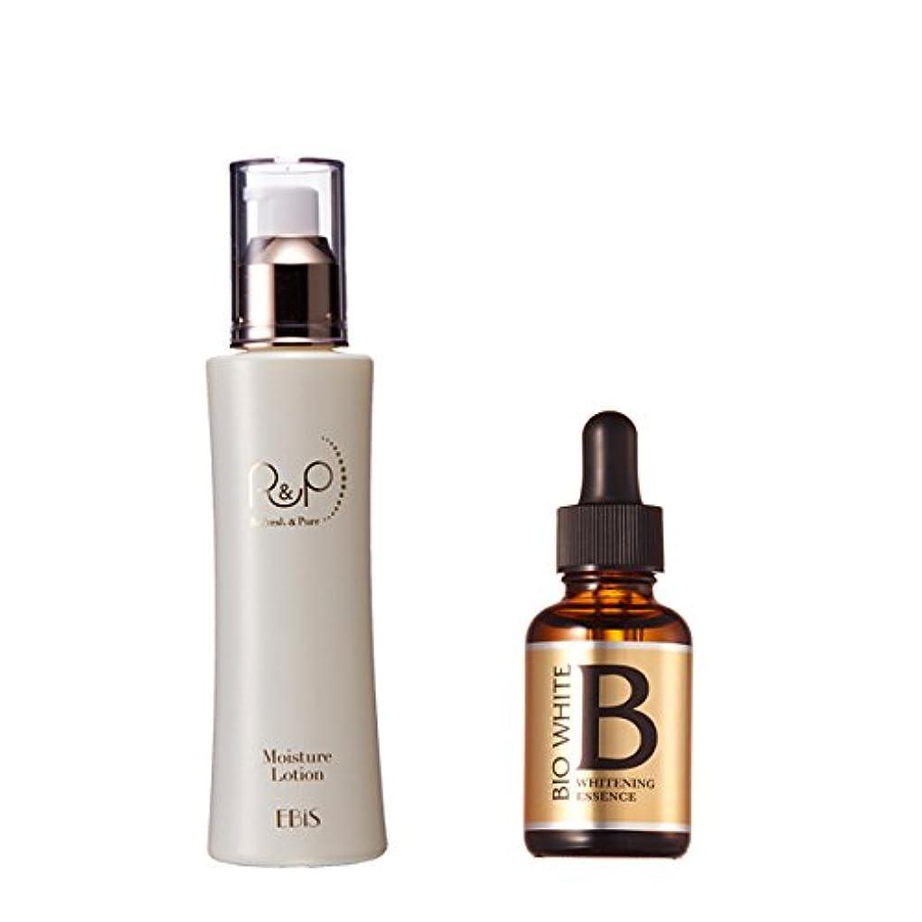 ペック昇る維持するエビス化粧品(EBiS) 【ビーホワイト33ml】+【モイスチャーローション125ml】セット 化粧水&美白