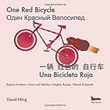 One Red Bicycle: Explore Numbers, Colors and Vehicles in English, Russian, Chinese & Spanish (Russian English Bilingual Edition)