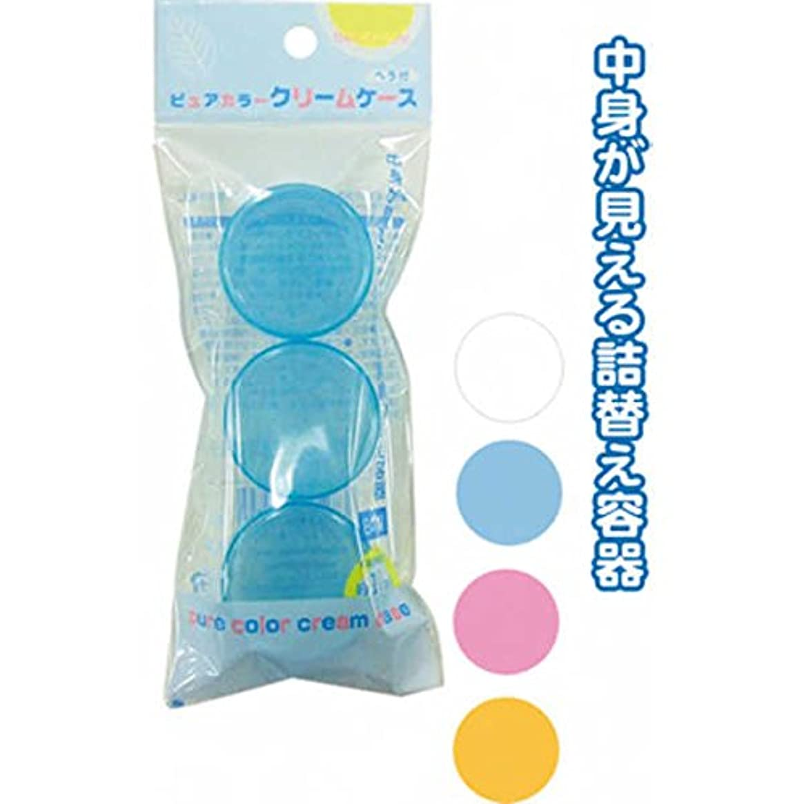 状ストリップ公平ピュアカラークリームケース(3P?日本製 japan) 【まとめ買い12個セット】 18-795
