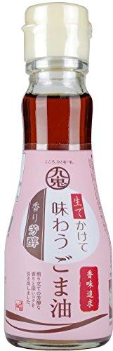 九鬼 生でかけて味わうごま油 香り芳醇 150g