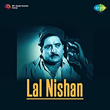 Lal Nishan