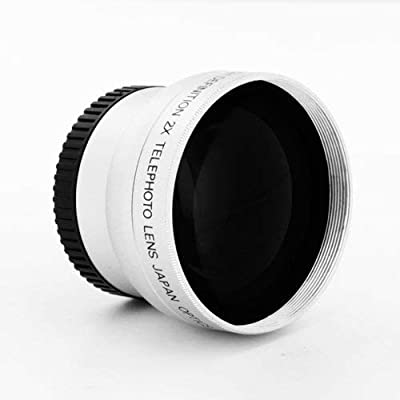 Digital King 2x 37mm Professional High Speed Telephoto Lens for Canon VIXIA HF M31, HF21, HF M32, HF M300, HF200, HF10, HF100, HF M30, HF11, HF20, HF200, HF21 from Digital King