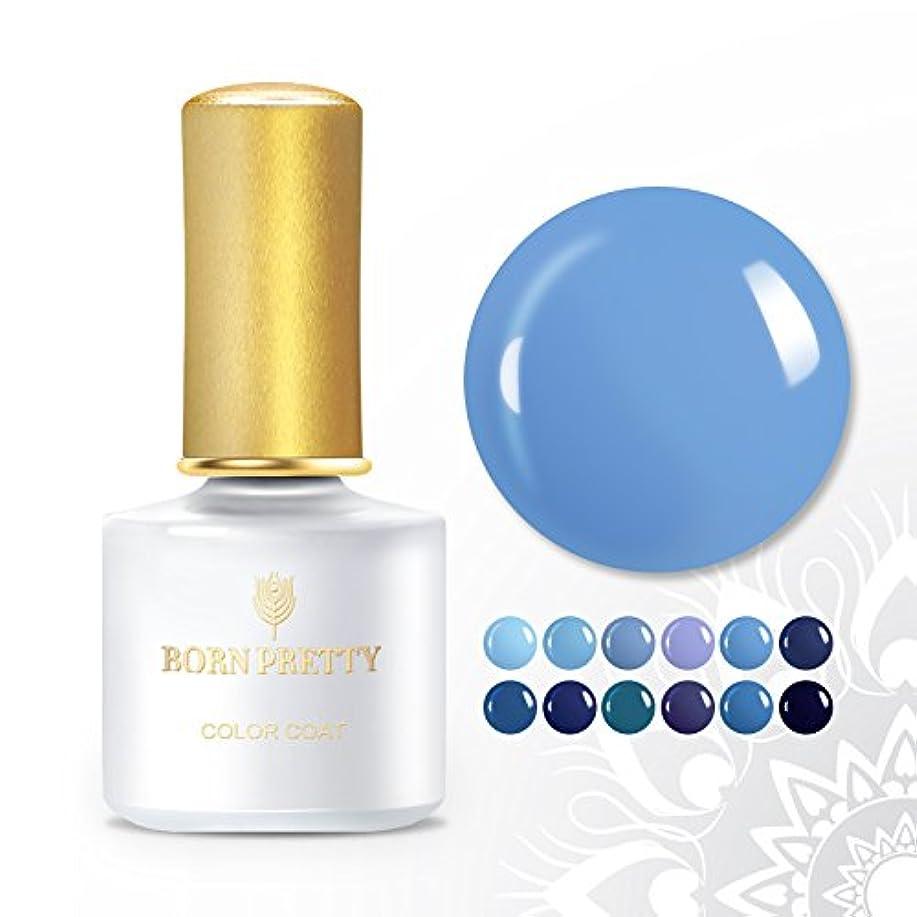 面白い下品ロケーションBORN PRETTY カラージェル ジェルネイル ブルーシリーズ 12色セット LEV/UV対応 ソークオフ ネイル用品ネイルアートセルフネイル [並行輸入品]