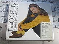 渡辺満里奈 MARINA WATANABE TWO OF US 帯付CD おニャン子クラブ コレクション