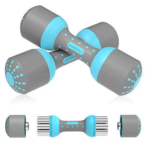 Product Image of the KOOLSEN Adjustable Dumbbell Weight Pair, 5 in 1 Weight Options 11lb Single...