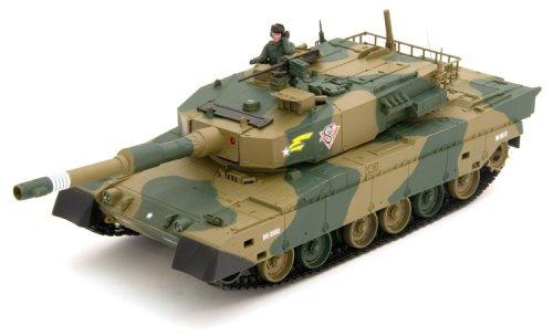 SPIG Airsoft RC Type 90 Battle Tank