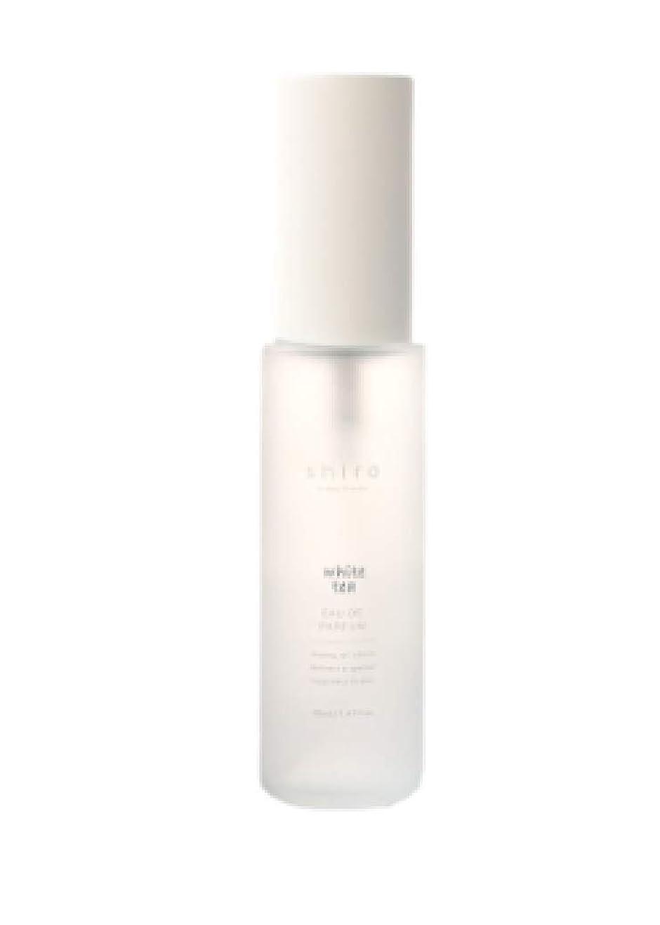 中広く作りますshiro シロ ホワイトティー オードパルファン 香水 40ml (長時間持続)ギフト包装品 ショップバッグ付