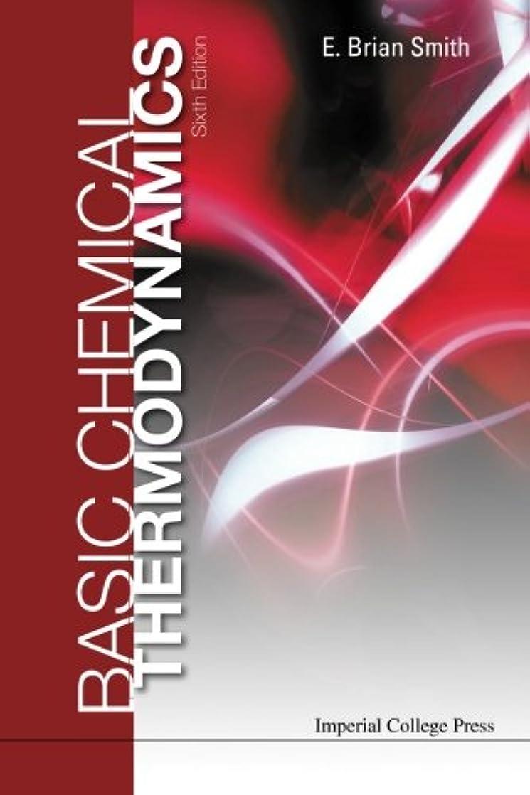 新年ニンニク東ティモールBasic Chemical Thermodynamics