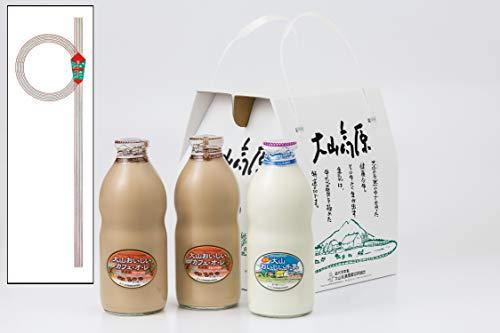 ギフトミルクBセット 特選大山おいしい牛乳 カフェオレセット (熨斗有(無地熨斗))