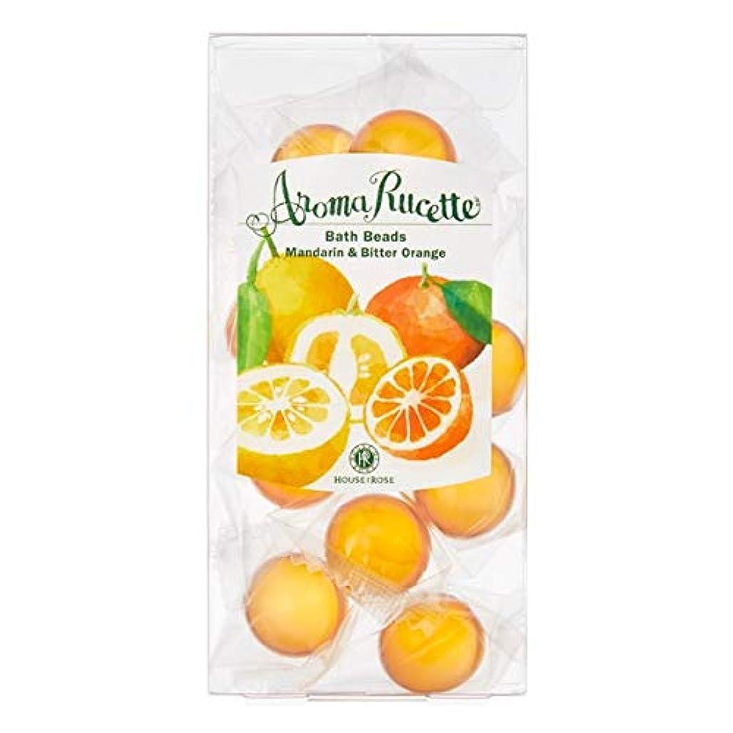 もろい信条邪悪なHOUSE OF ROSE(ハウスオブローゼ) ハウスオブローゼ/アロマルセット バスビーズ MD&BO(マンダリン&ビターオレンジの香り) 7g×11個