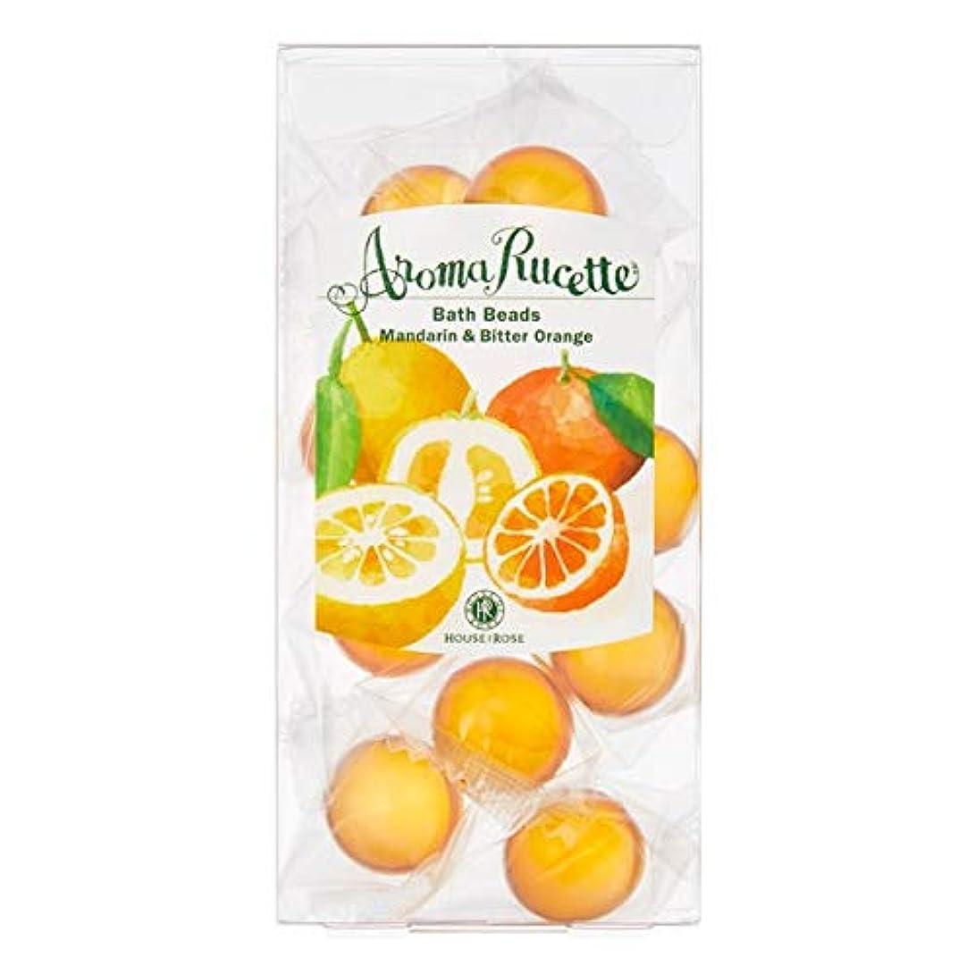 カレンダーうなり声所有者HOUSE OF ROSE(ハウスオブローゼ) ハウスオブローゼ/アロマルセット バスビーズ MD&BO(マンダリン&ビターオレンジの香り) 7g×11個