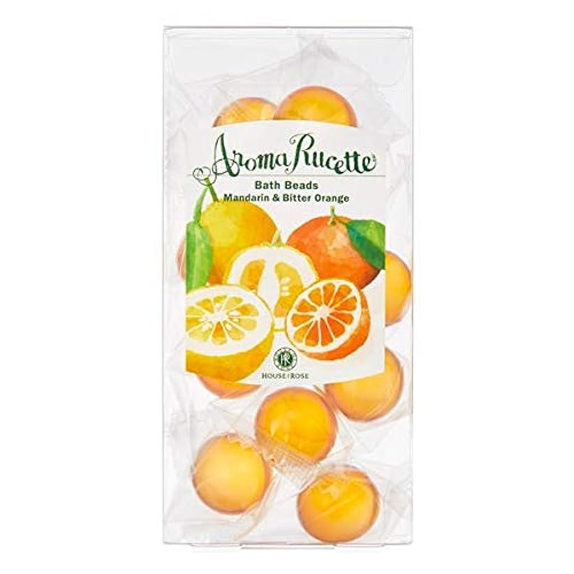 風味合併発行するHOUSE OF ROSE(ハウスオブローゼ) ハウスオブローゼ/アロマルセット バスビーズ MD&BO(マンダリン&ビターオレンジの香り) 7g×11個
