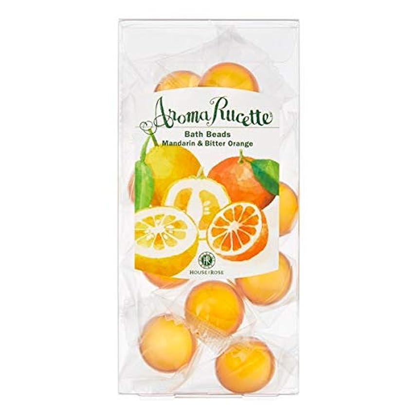 不適当夜の動物園扇動するHOUSE OF ROSE(ハウスオブローゼ) ハウスオブローゼ/アロマルセット バスビーズ MD&BO(マンダリン&ビターオレンジの香り) 7g×11個