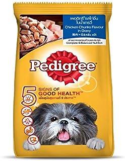 Pedigree Chicken Chunks in Gravy wet dog food - 130 gm