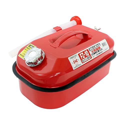 メルテック ガソリン携行缶 10L 消防法適合品 KHK [亜鉛メッキ鋼鈑] 鋼鈑厚み:0.8㎜ 積重ねタイプ Meltec F...