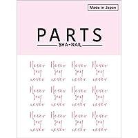 PARTS SHA-NAIL フォント C ピンクゴールド
