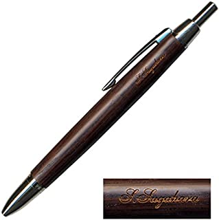 名入れ 三菱鉛筆 ピュアモルト(オークウッド・プレミアム・エディション) 2&1 3機能ペン MSE-3005