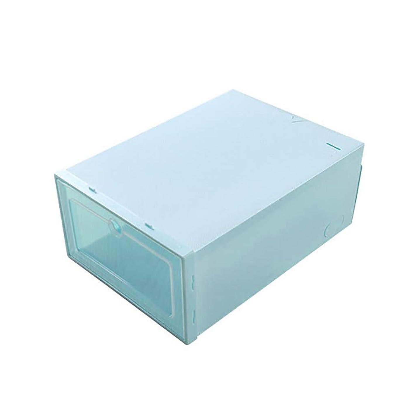 有力者絡まる援助するLayayyii 収納ボックス 超大容量 収納ケース シューズボックス 靴棚 引き出し式 組立て式 小物 文房具 化粧品 クロゼット 玄関 3セット (ブルー)