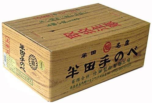 竹田製麺所のこだわり素麺 半田そうめん 5kg