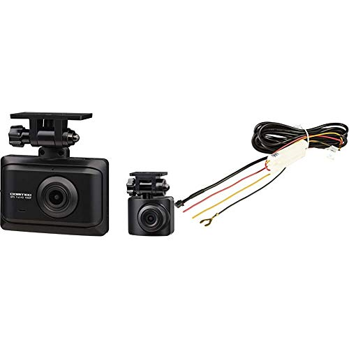 Comtec Drive Recorder ZDR016 2 Front and Rear Cameras, 2 Million Pixels, FullHD, GPS, Equipped with Backward Vehicle Process Notifications, Safety Driving Assistance, Constant Recording, Impact Recording, Fast Startup, Parking Monitoring, Direct Wiring Cord, HDROP-14 Drive Recorder Option