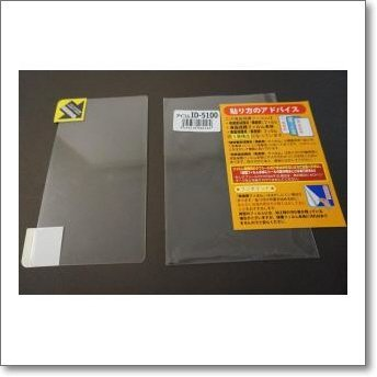 SPF-ID5100 CQオームオリジナル液晶保護シート【対応】 ID-5100シリーズ 品