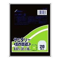 サニタリートイレコーナー用ごみ袋 セイケツネットワーク SN-1 黒 20枚入りX40パック