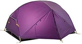 Naturehike 1人用/2人用 Mongar 超軽量 二重層 自立型 ドーム型 登山テント アウトドアキャンプ テント 自転車ツーリング 日除け 虫よけに 防雨 防風 防災 グランドシート付き