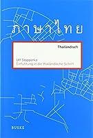 Einfuehrung in die thailaendische Schrift