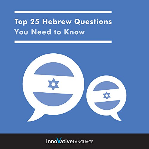 Top 25 Hebrew Questions You Need to Know audiobook cover art