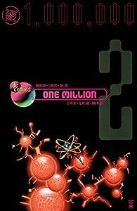 DC One Million (1998-) #2