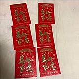 中国お祝い袋 ポチ袋 紅包 お年玉袋 萬事如意 心想事成 元旦 お誕生日 旧正月