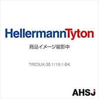 ヘラマンタイトン TREDUX-38.1/19.1-BK (1箱)