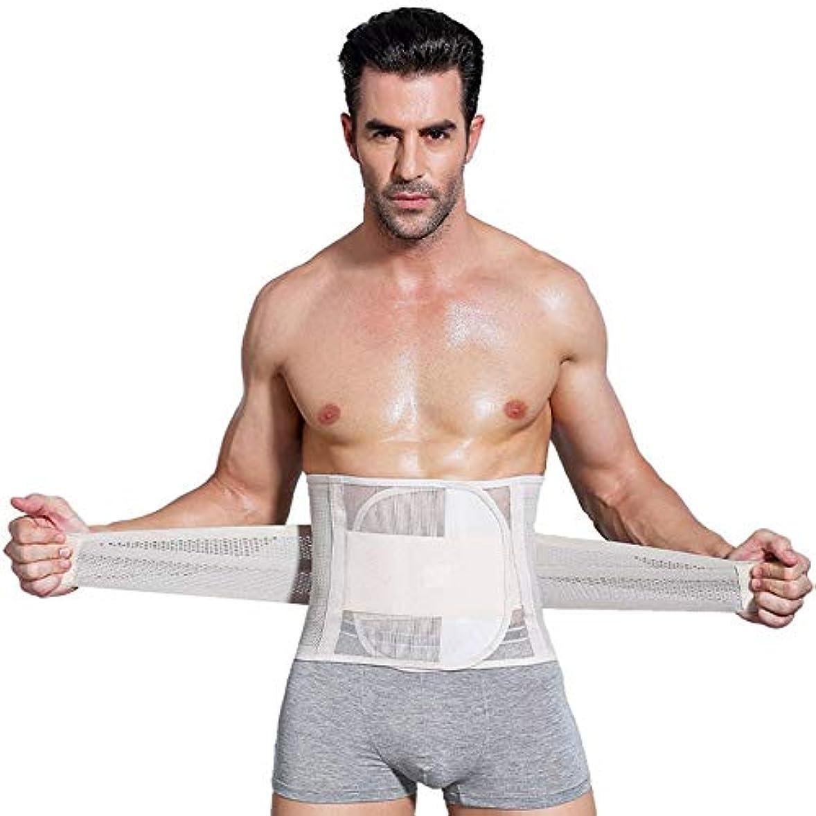 反響するシステム求める男性ボディシェイパーコルセット腹部おなかコントロールウエストトレーナーニッパー脂肪燃焼ガードル痩身腹ベルト用男性 - 肌色M