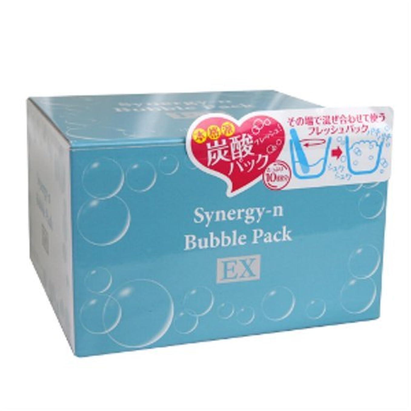 単にさておきレビューSynergy-n bubble face pack