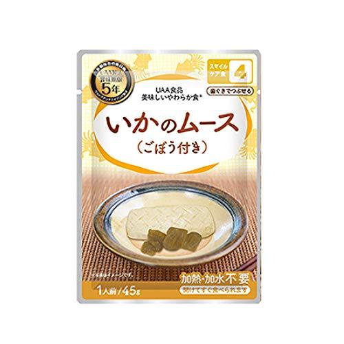 美味しいやわらか食 いかのムース(ごぼう付き)5年保存食 そしゃく配慮 非常食 UAA食品 そのまま食べられる
