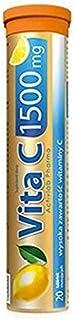 Activlab Vita C 1500mg Natural - 4 Paquetes de 80 gr - Total: 320 gr