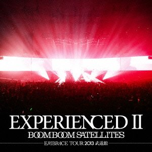 EXPERIENCEDII-EMBRACE TOUR 2013 武道館-(DVD付)