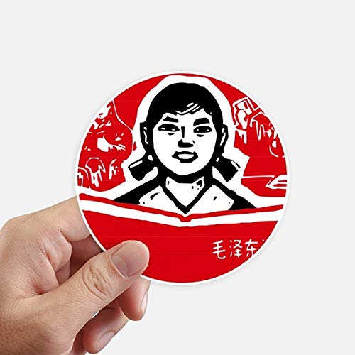 DIYthinker Fille Livre Rouge Chinoise Révolution Autocollants 10CM Mur Valise pour Ordinateur Portable Motobike Decal 8Pcs diamètre 10cm Multicolor