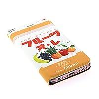iphone12mini ケース 手帳型 フルーツオレ レザーケース ミルク milk スマホケース (iPhone12mini用)