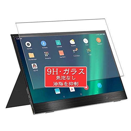 Sukix ガラスフィルム 、 BlitzWolf BW-PCM2 13.3 Inch ディスプレイ モニター 向けの 有効表示エリアだけに対応 強化ガラス 保護フィルム ガラス フィルム 液晶保護フィルム シート シール 専用
