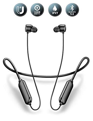 Bluetooth イヤホン Jelly Comb スポーツ ワイヤレスイヤホン 10時間連続再生 運動 ランニング用 マグネット搭載 マイク内蔵 ハンズフリー通話 日本語取扱説明書付き SBC&AAC対応 CVC8.0ノイズキャンセリング搭載 自動ペアリング Siri対応 iPhone/ipad/Android適用