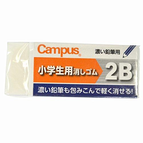 Kokuyo Campus Student Eraser - For 2B...