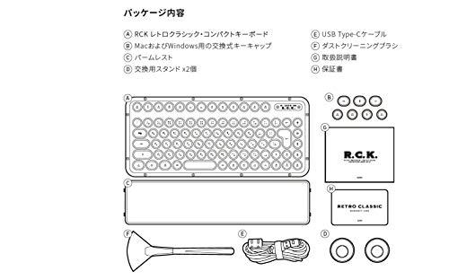 AZIO(エイジオ)『RetroClassicCompact(MKRCKW02JP)』