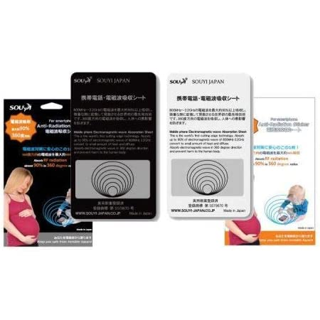 スマートフォン用 電磁波吸収 シート (カラー:ホワイト) 電磁波対策 電磁波吸収シート 電磁波防止 保護 シール 各種スマホ iphone Galaxy Android 電磁波保護 各種スマートフォン 電磁波 吸収 安全対策 安心 妊婦
