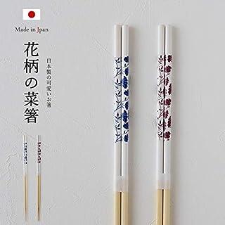 SUNLIFE 菜箸 日本製 33cm さいばし 取り箸 天然木 花柄 お箸2本セット