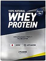 エクスプロージョン ホエイプロテイン 3kg 約100食分 プレーン味 大容量 国内製造