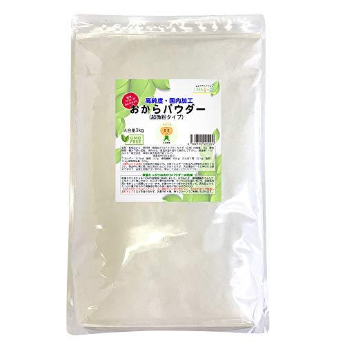 LOHAStyle おからパウダー 超微粉タイプ 150M 非遺伝子組み換え (そのまま飲める お料理にも) 乾燥おから ( 3kg ) 食物繊維高含有