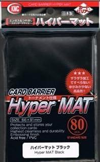 KMC 80 Card Barrier Hyper Mat Black (10 Packs/Total 800)